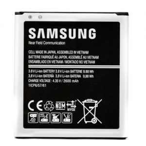 Genuine Samsung Battery For Galaxy Grand Prime EB-BG530CBE