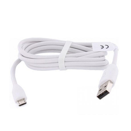 Pama Micro USB Data Cable in White 1M - MUSBDCWP