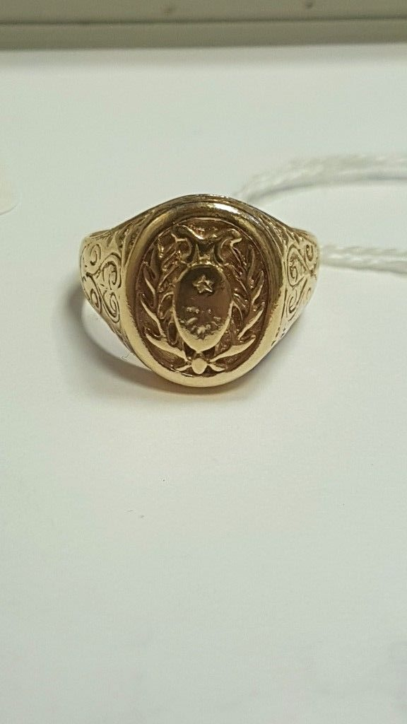 Stolen 9 Carat Yellow Gold Engraved Signet Ring With